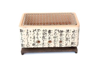 Japanese Korean Ceramic Hibachi BBQ Table Grill Mini