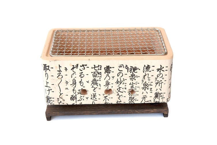 Japanese Korean Ceramic Hibachi BBQ Table Grill Mini