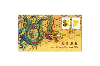 2016 Year of Monkey $1 Chinese New Year PNC