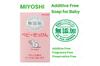 Miyoshi Additive Free Bar Soap for Baby 80g