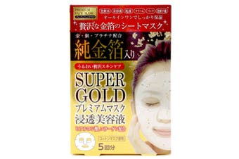 Utena Japan Puresa Super Gold Premium Face Mask (1 piece)