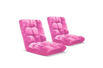 SOGA Floor 2x Recliner Folding Lounge Sofa Futon Couch Folding Chair Cushion Light Pink