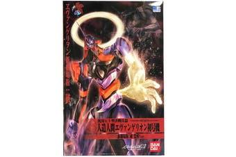 Bandai Neon Genesis Evangelion Evangelion-01 (New Movie Kakusei Ver.) Kit