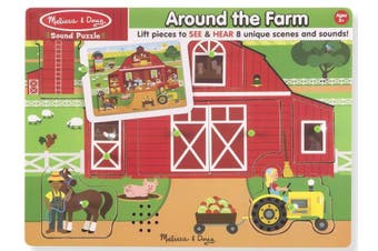 Around the Farm 8pcs Sound Puzzle