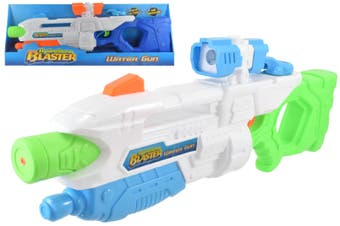 Large Water Gun