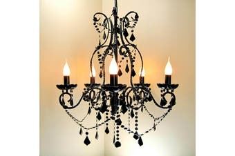Dignity Chandelier 5 Light - Black