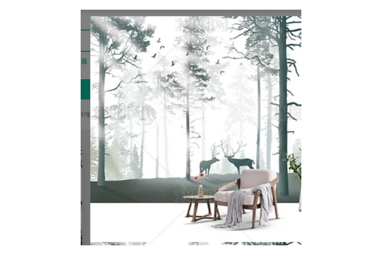 3D Nordic Style Forest Reindeer Wall Mural Wallpaper 413 Preminum Non-Woven Paper - W: 320cm X H: 225cm