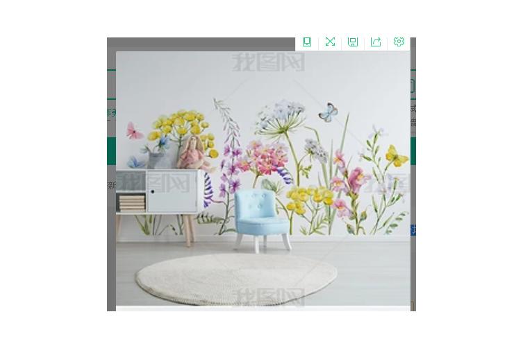 3D Flower Wall Mural Wallpaper 463 Preminum Non-Woven Paper - W: 525cm X H: 295cm