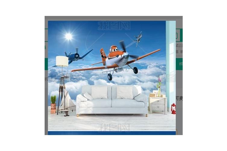 3D Modern Simplicity Airplane Wall Mural Wallpaper 388 Preminum Non-Woven Paper - W: 320cm X H: 225cm