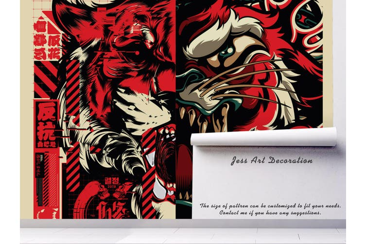 3D Red Abstract Monster Wall Mural Wallpaper B11 Self-adhesive Laminated Vinyl-W: 210cm X H: 146cm