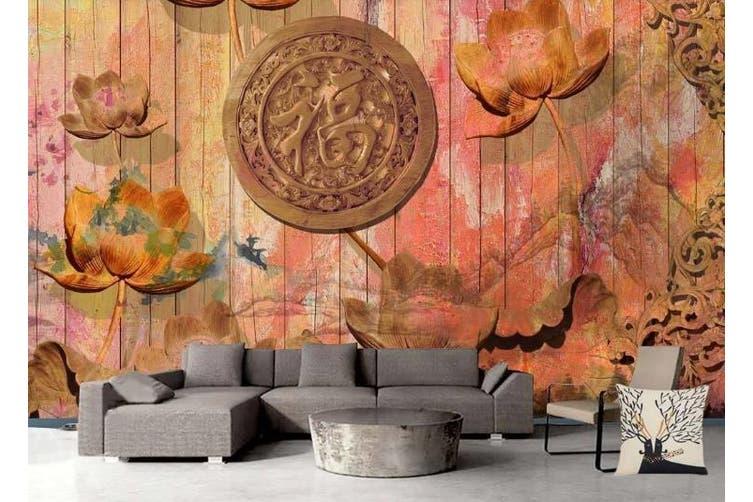 3D Retro Lotus Wall Mural Wallpaper  D85 Self-adhesive Laminated Vinyl-W: 210cm X H: 146cm