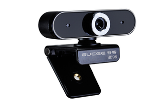HD Computer Camera with Microphone Free Drive USB Suitable for Video Learn English Online