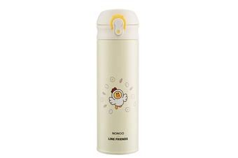 JunChang 480ml Vitality Bounce Vacuum Mug Large Capacity Super Cute Portable Cartoon Cute Travel Water Bottle-Yellow