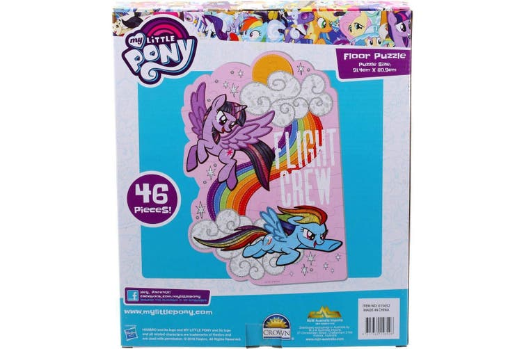 2x 46pc My Little Pony Floor Jigsaw Puzzle Game Kids Educational Toys 3y+ w/ Box