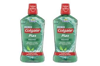 2x Colgate Plax Alcohol Free 1L Mouthwash/Mouth Wash Oral Care Freshmint