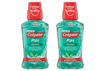 2x Colgate 250ml Plax Freshmint Mouthwash Alcohol Free Mouth Wash Oral Care