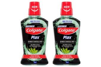 2x Colgate 500ml Plax Bamboo Charcoal Mint  Alcohol Free Mouthwash/Mouth Wash