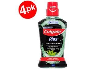 4x Colgate 500ml Plax Bamboo Charcoal Mint  Alcohol Free Mouthwash/Mouth Wash