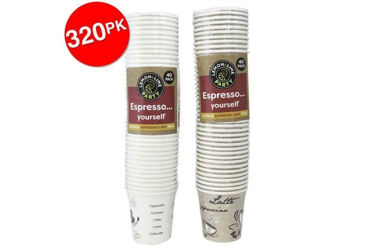 320PK Lemon & Lime 115ml Espresso Paper Cups Disposable Drink Assorted Design