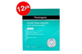 12x Neutrogena 30g Hydrogel Purifying Face Mask w/Anti Oxidant/Seaweed Extract