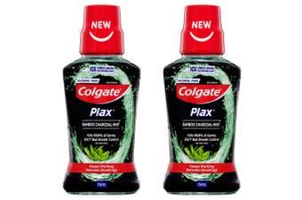 2x Colgate 250ml Plax Bamboo Charcoal Mint  Alcohol Free Mouthwash/Mouth Wash