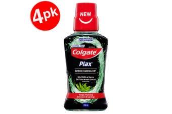 4x Colgate 250ml Plax Bamboo Charcoal Mint  Alcohol Free Mouthwash/Mouth Wash