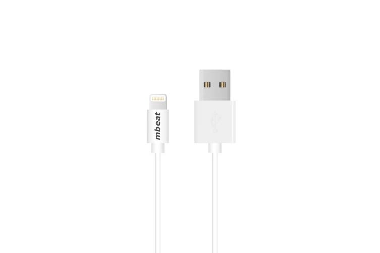 mBeat White 3-in-1 MFI Charging Kit Charge/Sync Lightning Cable/Car/Wall Charger