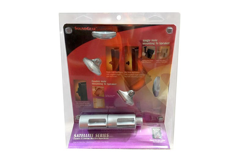 2PK SoundGear Satellite Speaker Bracket Wall/Ceiling Mount/w/Tilt/Swivel Silver