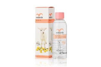 Lanolin Oil with Vitamin E & EPO