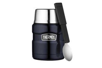 Thermos King Stainless Steel Vacuum Food Jar