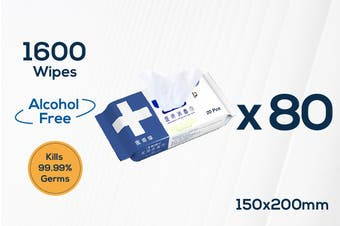 1600 Packs Alcohol Free Multi Usage Disinfectant Disinfecting Wipes(150mm x 200mm)