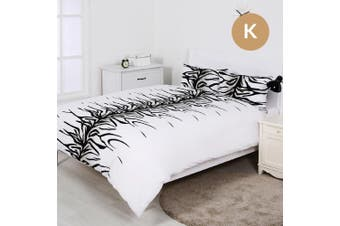 King Size Zebra Design Quilt/Doona Cover Set