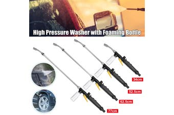 2 in 1 Adjustable High Pressure Washer Nozzle Washing Water Power Washer Air Conditioning Range Car Wash Garden Cleaning Tool (77 cm)