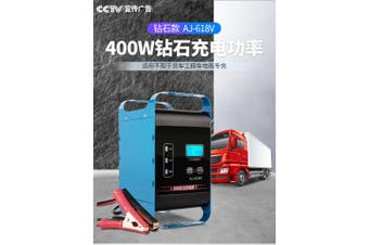 400W 12V/24V Universal Automobile Motorcycle Electric Car Battery Charger Pluse Repair Power Bank Fully Repair Device LCD Display