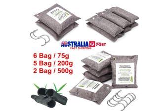 75/200/500g Natural Air Purifier Bag Car Home Bamboo Charcoal Bag Odor Remover