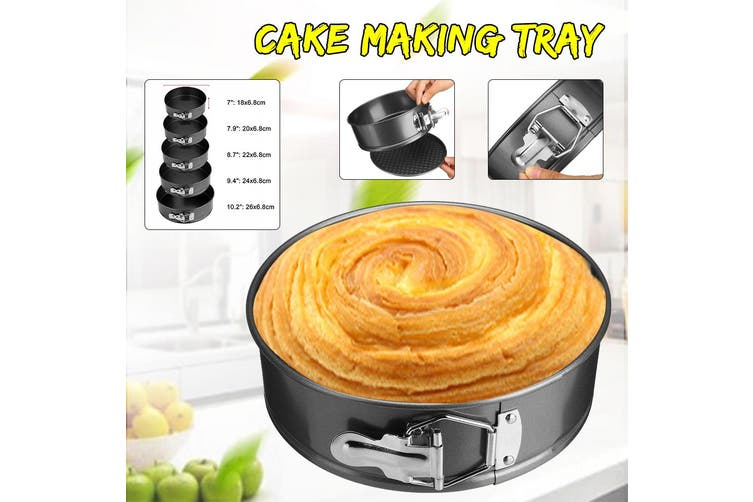 """5"""" 6"""" 7"""" 8"""" Baking Pans Dish Cake Mold Non-stick Removable Base Tray Round Mould(Square Shape 7inch(18cm))"""