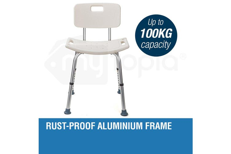 Equipmed Shower Chair Stool Adjustable Seat Bath Aid with Shower Holder