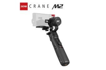 Zhiyun CRANE-M2 Multi-device GImbal