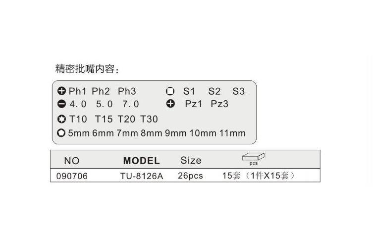 Tni-U 26 Piece Hex Socket Screwdriver Wrench Set Ph Torx Bit Case