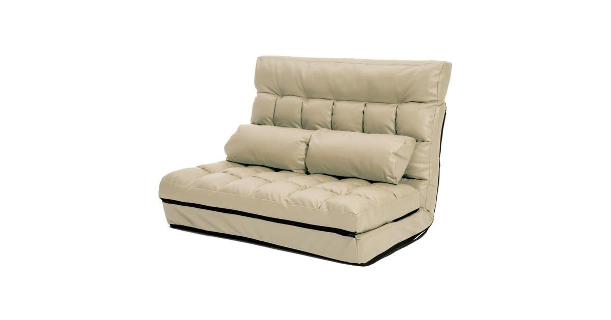 Lounge Sofa Double Bed Gemini Beige