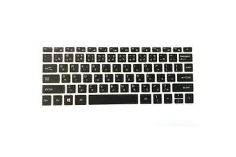 Multi-languages Silicone Keyboard Protective Film for Jumper Ezbook 3 pro- Black Japanese