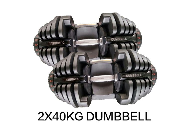 80kg Adjustable Dumbbell Set Home GYM Exercise Equipment Weight 17 weights 2x40kg