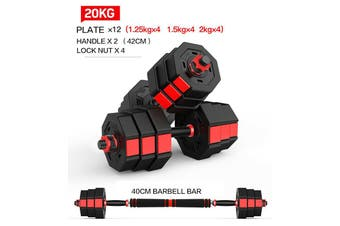 20kg Adjustable Dumbbell Set Octagonal Anti-roll Dumbbell Barbell Fitness Training