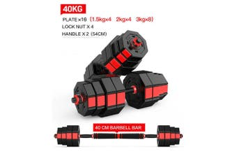 40kg Adjustable Dumbbell Set Octagonal Anti-roll Dumbbell Barbell Fitness Training