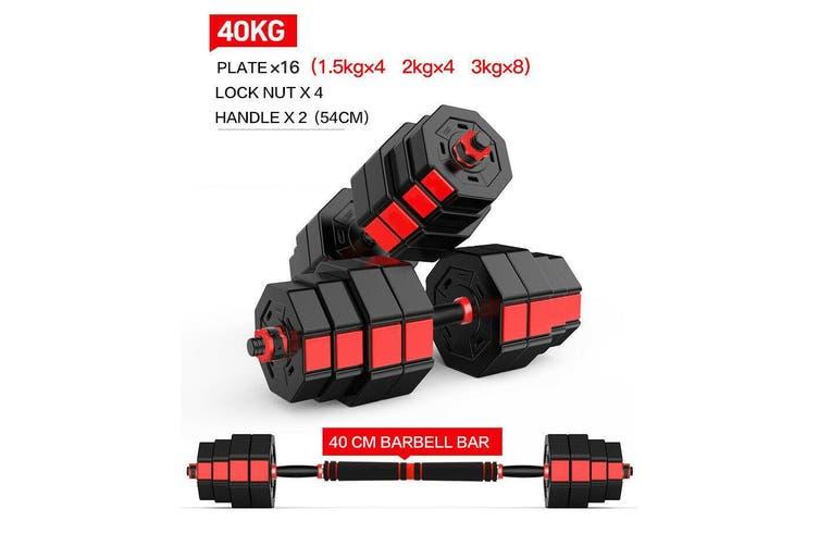 40kg Adjustable Dumbbell Set Octagonal Anti-roll Dumbbell Barbell Fitness Training