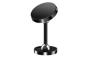 Select Mall Double Ball Car Phone Bracket Double Ball 720 Degree Rotating Paste Magnetic Mobile Phone Bracket-Black
