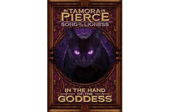 In the Hand of the Goddess (Song of the Lioness (Paperback))