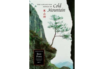 The Collected Songs of Cold Mountain [Chinese]