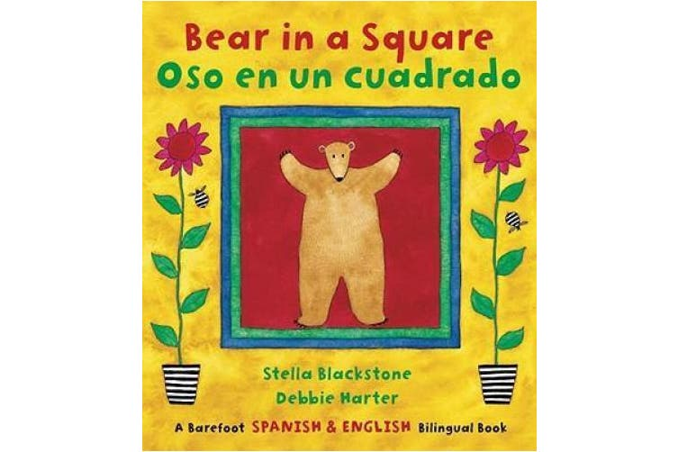 Bear in a Square Bilingual Spanish (Barefoot Spanish & English Bilingual Book)