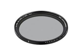 (77mm) - B+W 77mm XS-Pro Digital ND Vario Variable ND (1-5 Stops) with Multi-Resistant Nano Coating